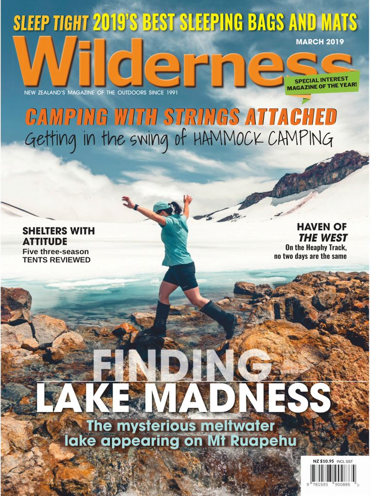 Wilderness - March 2019