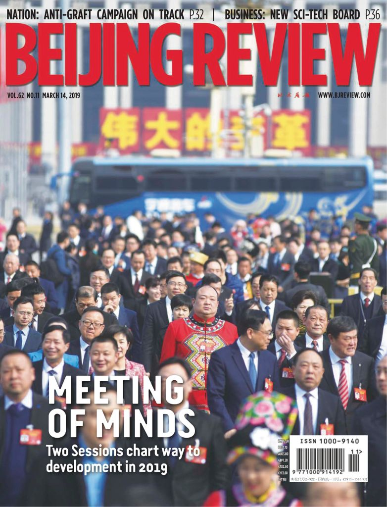 Beijing Review - March 14, 2019