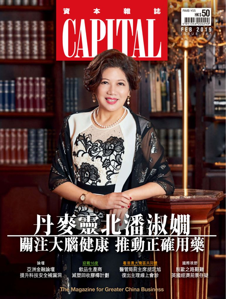 Capital China - March 2019