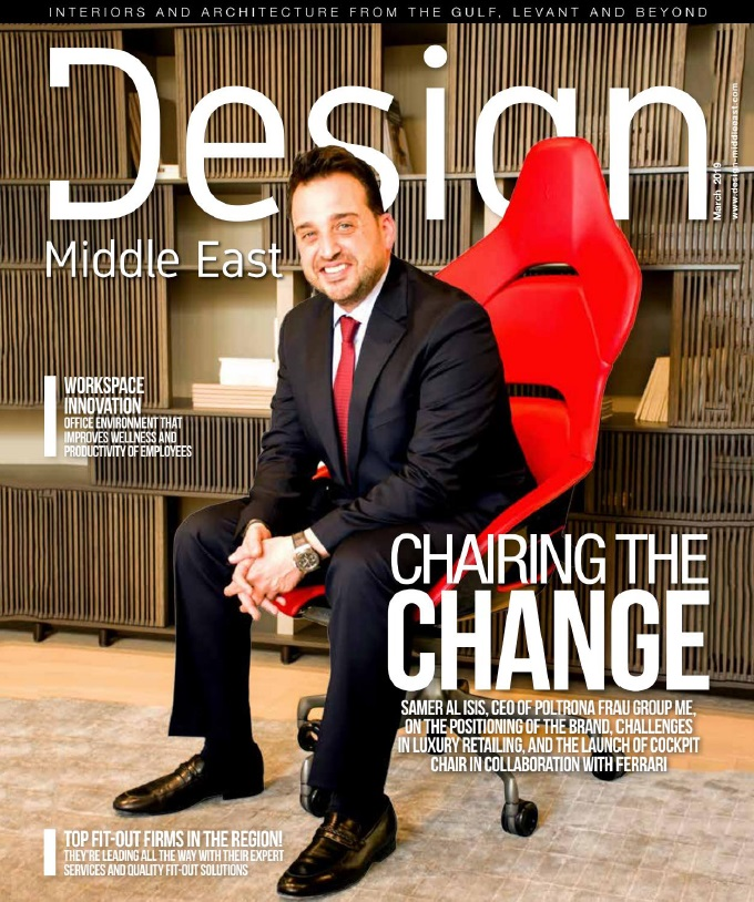 Design Middle East - March 2019