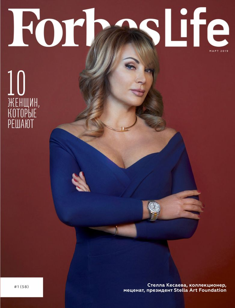 Forbes Woman - Январь 2019