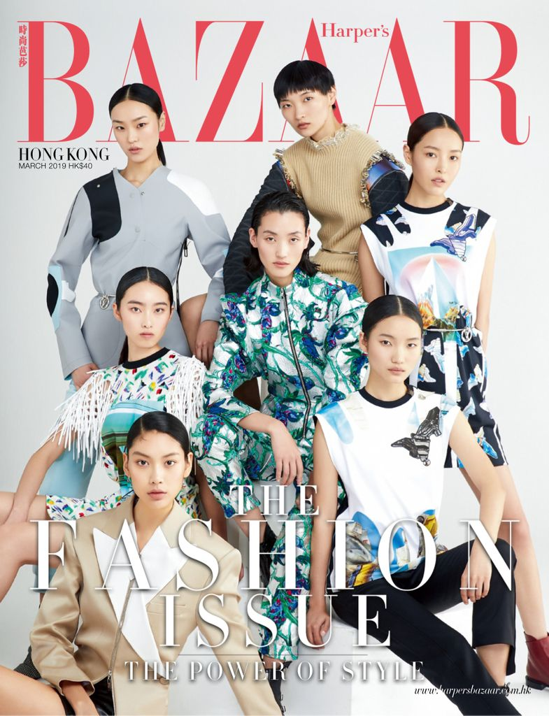 Harper's Bazaar Hong Kong - March 2019