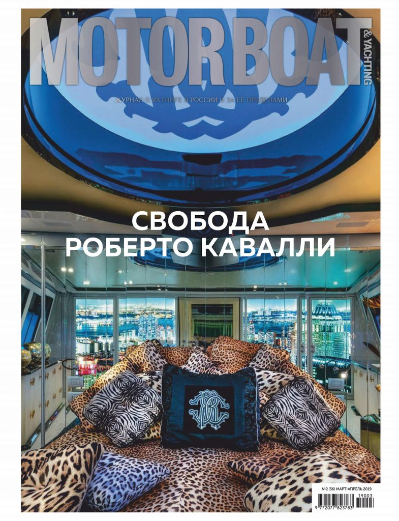 Motor Boat & Yachting Russia - Март 01, 2019