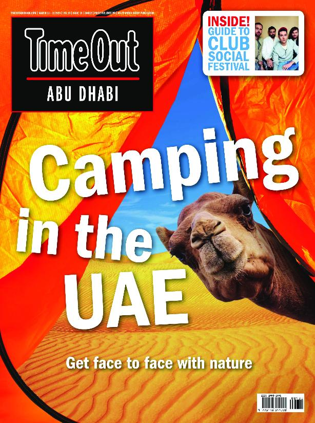 TimeOut Abu Dhabi – March 13, 2019