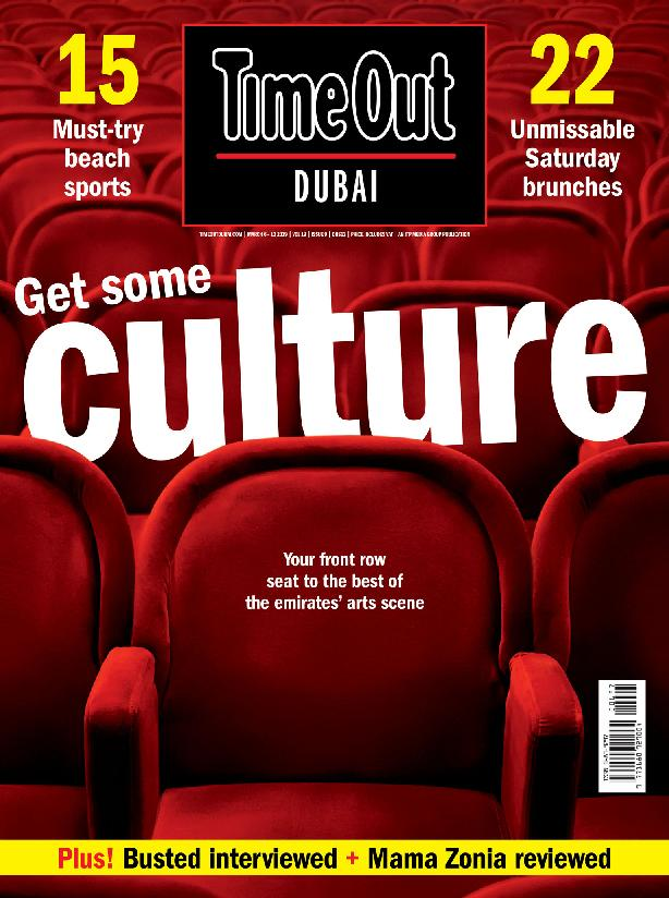 TimeOut Dubai – March 06, 2019