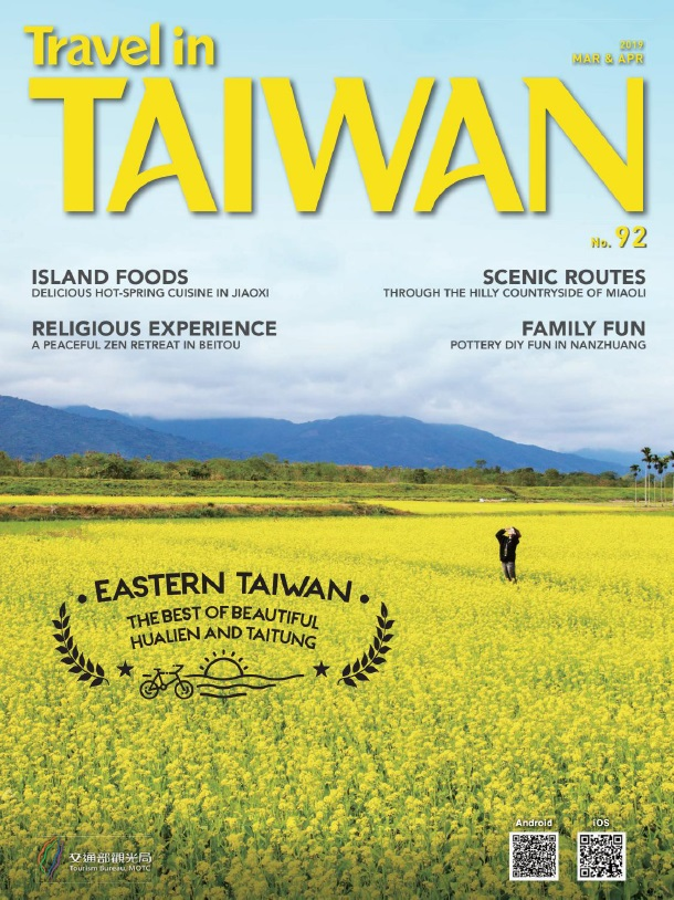 Travel in Taiwan - March-April 2019