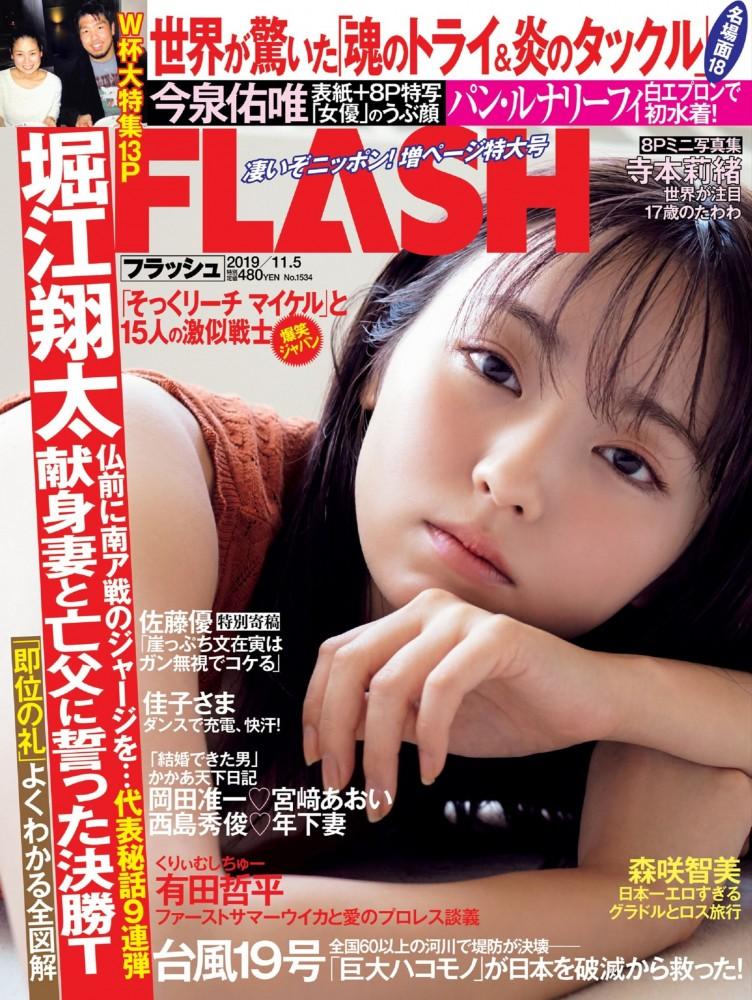 Flash N.1534 - 5 November 2019