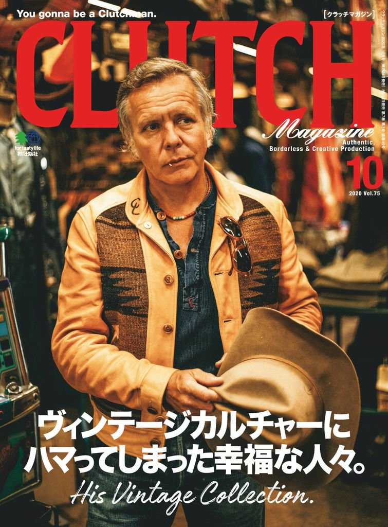 Clutch Magazine 日本語版 - 8月 2020
