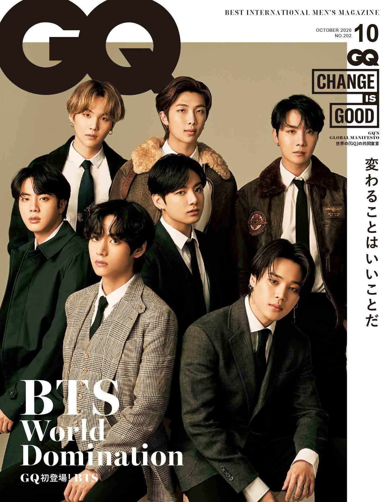 GQ JAPAN Special – 8月 2020