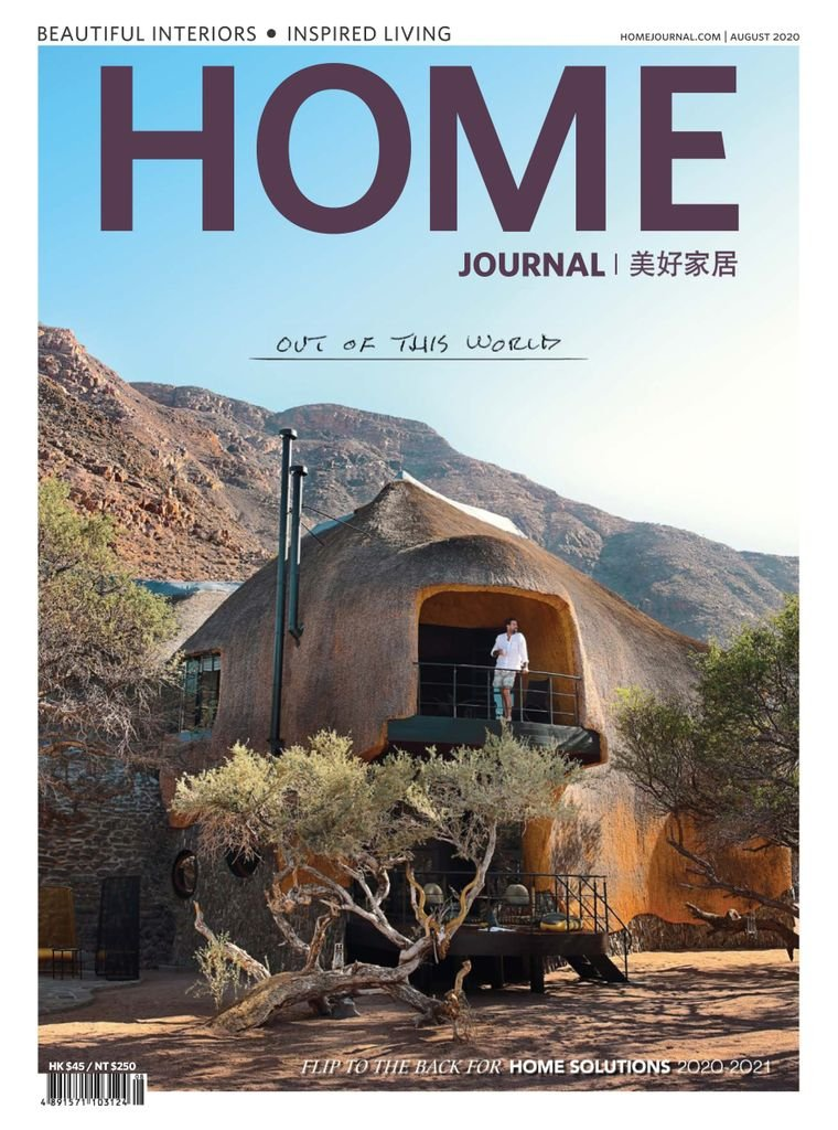 Home Journal - August 2020
